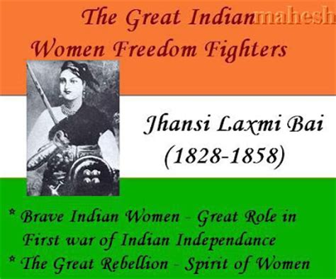 Rani lakshmi bai essay in hindi language free essays jpg 400x333